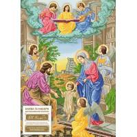 Схема для вышивания бисером Святое семейство (с ангелами)
