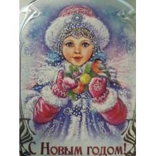 """Открытка """" С Новым годом"""""""