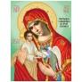 Схема для вышивания бисером Скорбная Дева Мария