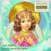 """Набор для вышивания бисером """"Ангел детских мечтаний-2"""""""