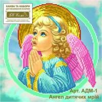 """Набор для вышивания бисером """"Ангел детских мечтаний-1"""""""