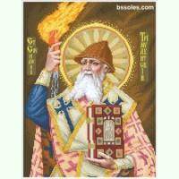 """Набор для вышивания бисером """" Святий мученик Спиридон (великий)"""""""