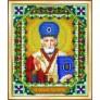 """Схема для вышивки бисером Чаривна Мить Б-1209 """"Икона святителя Николая Чудотворца"""""""