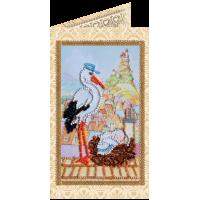 Набор для вышивки бисером «Открытка» Подарок аиста