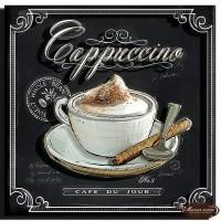 """папертоль """"Кофе Капучино""""."""