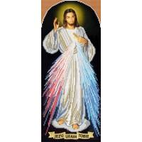 """Рисунок на ткани для вышивания бисером """"Иисус, уповаю на Тебя"""""""