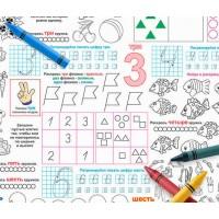 Скатерть-разукрашка серии Развивашки «Изучаем Цифры»