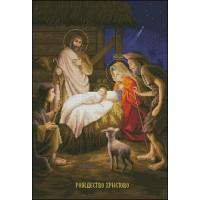 "Канва с рисунком ""Рождество Христово"""