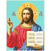 Схема бисером Иисус (намисна)