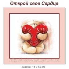 """Рисунок на ткани для вышивания бисером """"Открой свое сердце"""""""