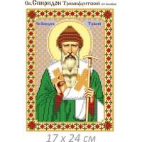 """Рисунок на ткани для вышивания бисером """"Св. Спиридон Тримифунтский"""""""