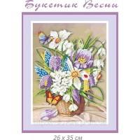 """Рисунок на ткани для вышивания бисером """"Букетик Весны"""""""