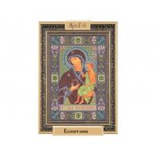 """Схема для вышивки бисером """"Пресвятая Богородица Воспитание"""""""