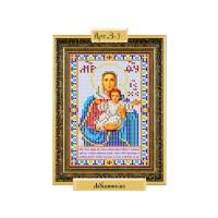 """Схема для вышивки бисером """"Пресвятая Богородица Леушинская"""""""
