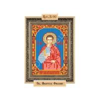 """Схема для вышивки бисером """"Св. Апостол Филипп"""""""