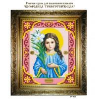 """Рисунок-схема для вышивания бисером """"Богородица Трилетствующая"""""""