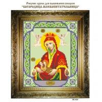 """Рисунок-схема для вышивания бисером """"Богородица Млекопитательница"""""""