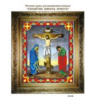 """Рисунок-схема для вышивания бисером """"Распятие Иисуса Христа"""""""