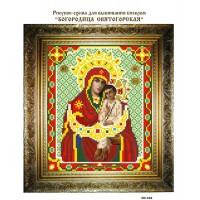 """Рисунок-схема для вышивания бисером """"Богородица Святогорская"""""""