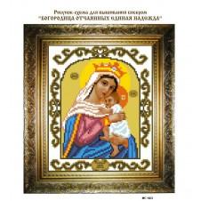 """Рисунок-схема для вышивания бисером """"Богородица Отчаянных единая надежда"""""""