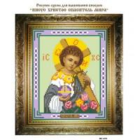 """Рисунок-схема для вышивания бисером """"Иисус Христос Спаситель Мира """""""