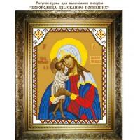 """Рисунок-схема для вышивания бисером """"Взыскание погибших Богородица"""""""