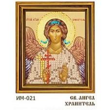"""Схема для вышивания бисером на атласе """"Ангел Хранитель"""""""