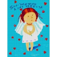 """Авторский набор для вышивания бисером """"Невеста"""""""