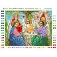 Схема бисером Троица Ветхозаветная